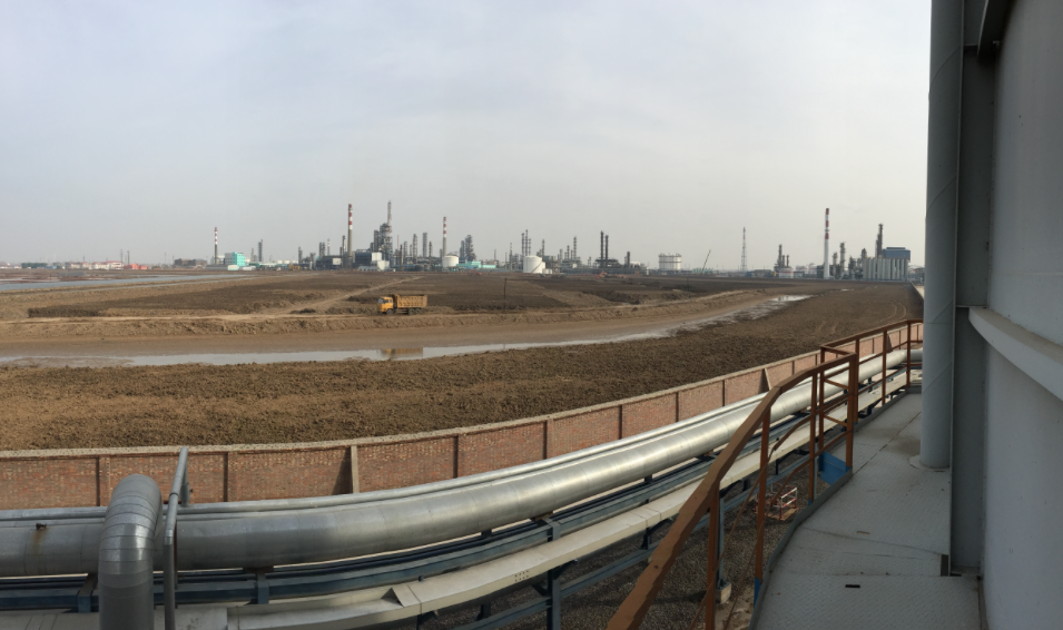 site of new genoil refinery