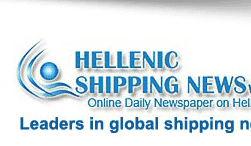 Hellenic Shipping News – What do we need to meet tomorrow's marine fuel Challenges