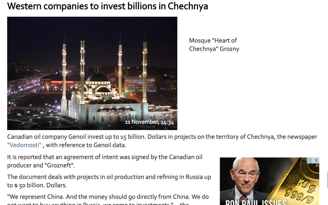 Islamic News Agency Of Russia – Western companies to invest billions in Chechnya , Западная компания вложит миллиарды в Чечню